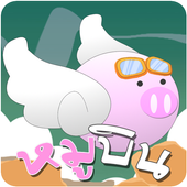 Flappy Pigypigy Fly 1000 + icon