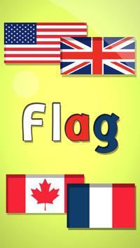 ปริศนา ธงชาติ screenshot 3