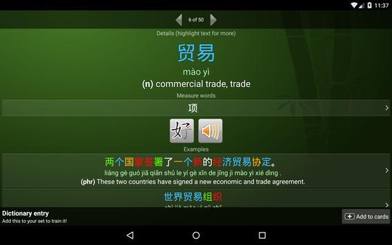 Chinese Dictionary+Flashcards apk screenshot