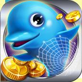 捕魚傳奇Fishing Saga-休閒競技街機千炮捕魚達人! icon
