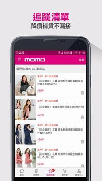 momo購物網-行動購物第一站,全通路兩百萬件商品一指購足 apk screenshot
