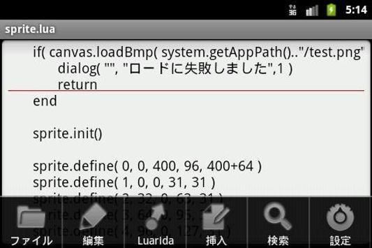 Luarida apk screenshot
