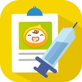 맘스 예방접종도우미 - 신생아/임신부 산전검사 어플 icon