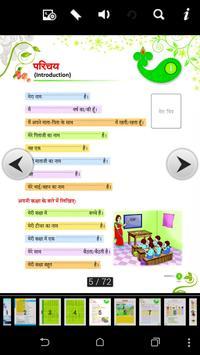 Saras Hindi Vyakaran 1 apk screenshot