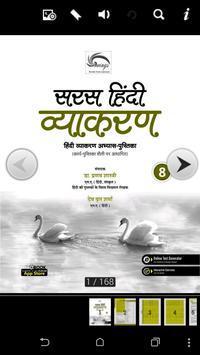 Saras Hindi Vyakaran 8 poster