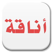 Best Arabic Fonts for FlipFont icon