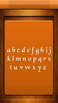 Zawgyi Design Galaxy Font screenshot 4
