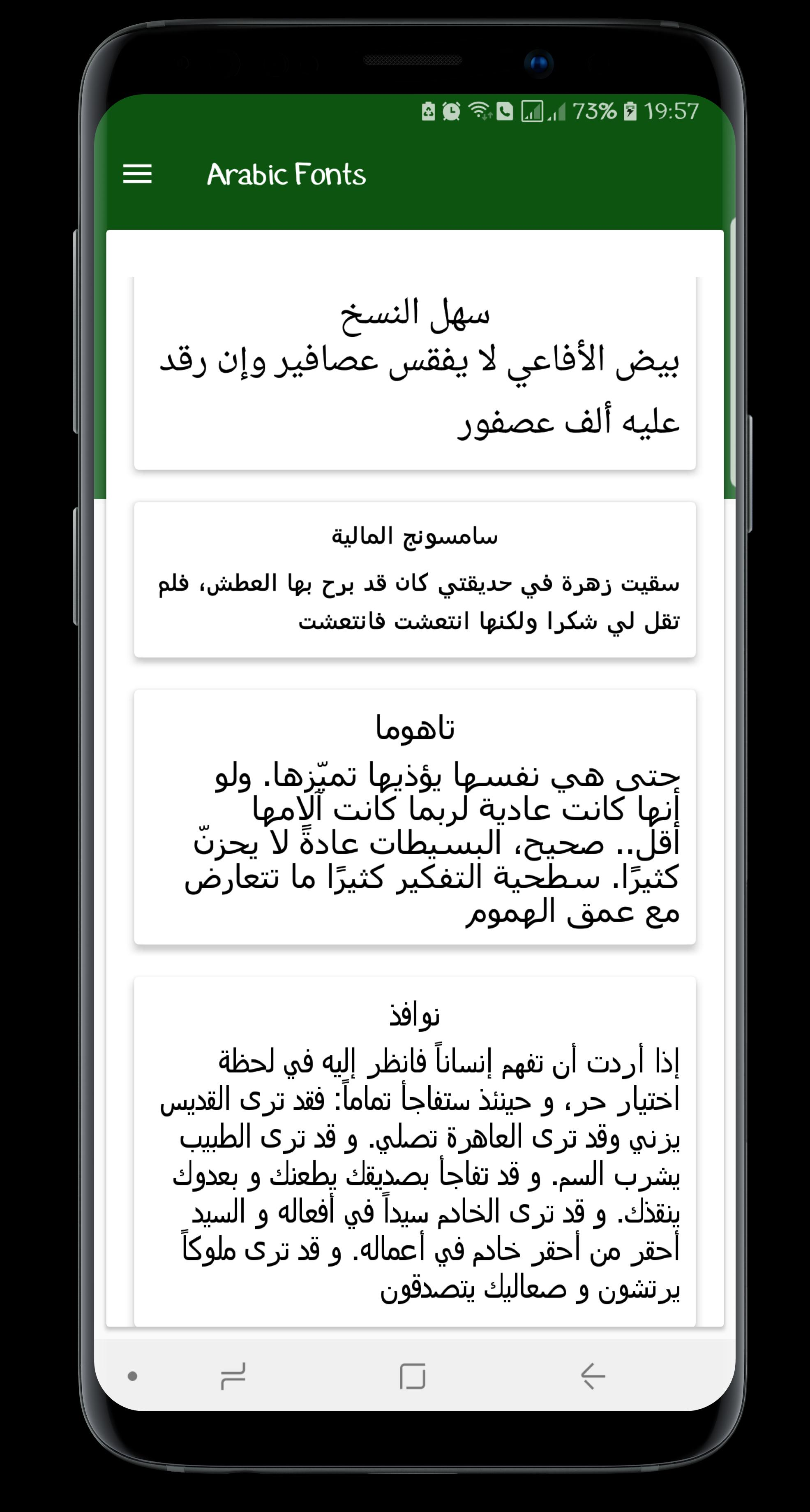 Arabic fonts for Samsung phones for Android - APK Download