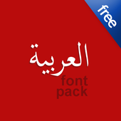 Flipfont Arabic Font Style icon
