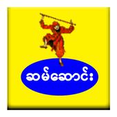 Zawgyi One Flipfont icon