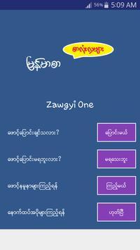Zawgyi One Flipfont poster