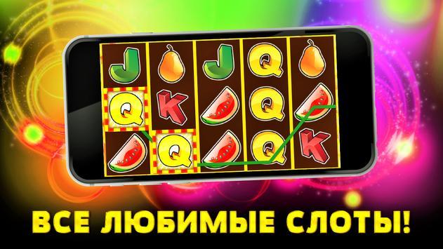 Игровые автоматы онлайн бесплатно клубничкин