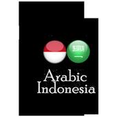 Arabic Indonesia Dictionary icon
