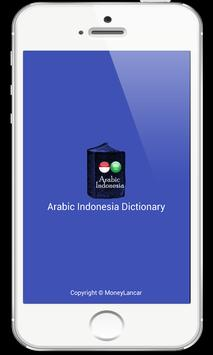 Arabic Indonesia Dictionary poster
