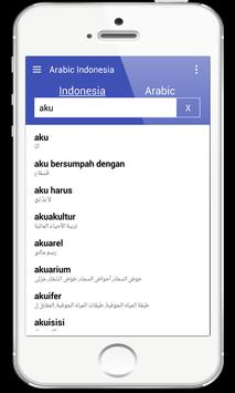 Arabic Indonesia Dictionary screenshot 1