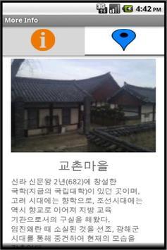 GyeongJu Stamp Tour poster