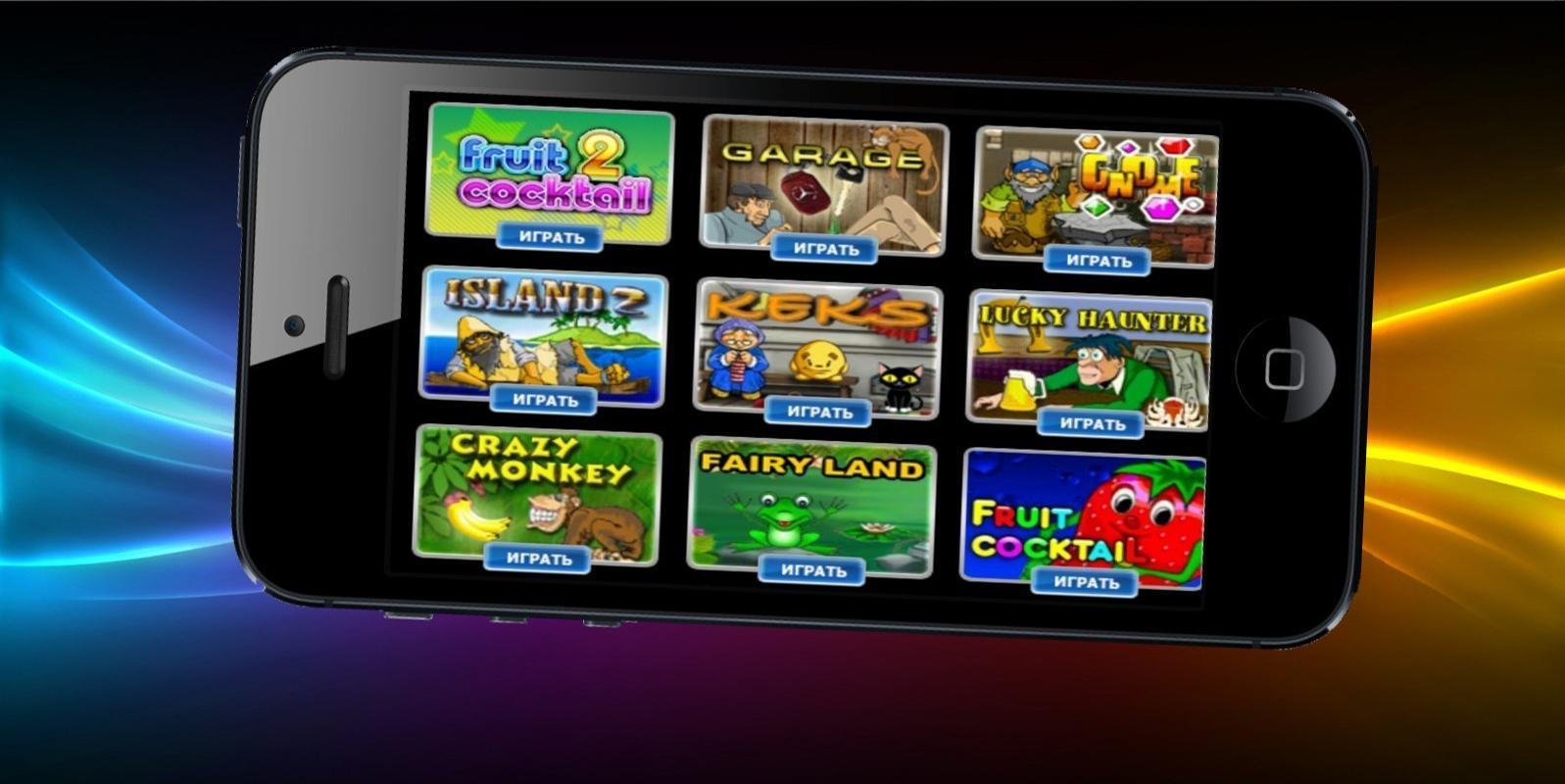 Игровые автоматы online для телефонов online casino for iphone