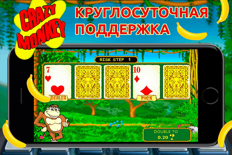 Слоты фортуны казино вулкан игровые автоматы играть бесплатно казино рейтинг