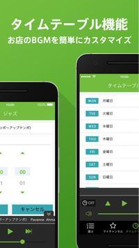 monstar.ch screenshot 3