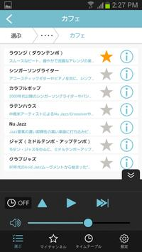 DoMUSIC apk screenshot