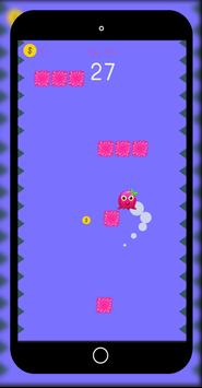 Princess Mini Monster poster
