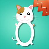 Animal Ring: Circle Jump Zeichen