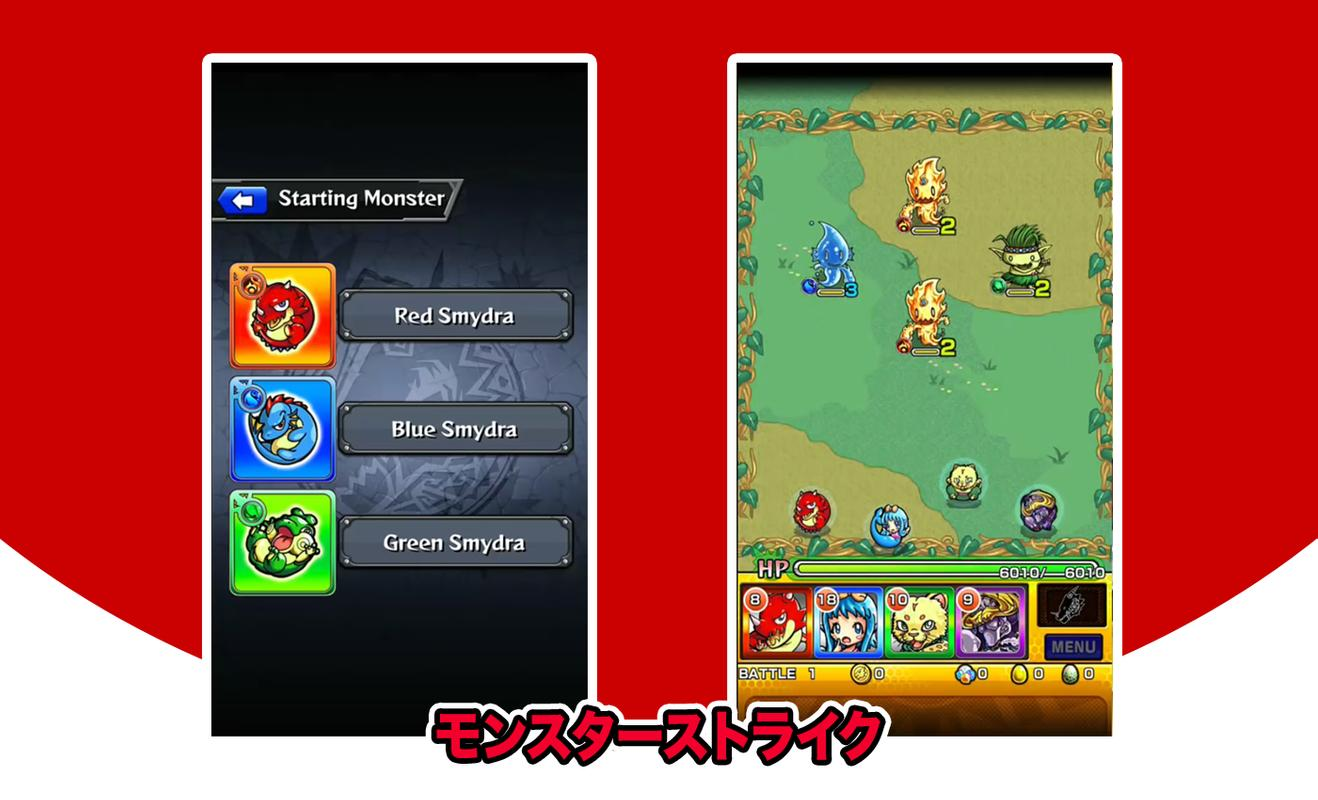 Guide: monster strike strategy action game tips for android apk.