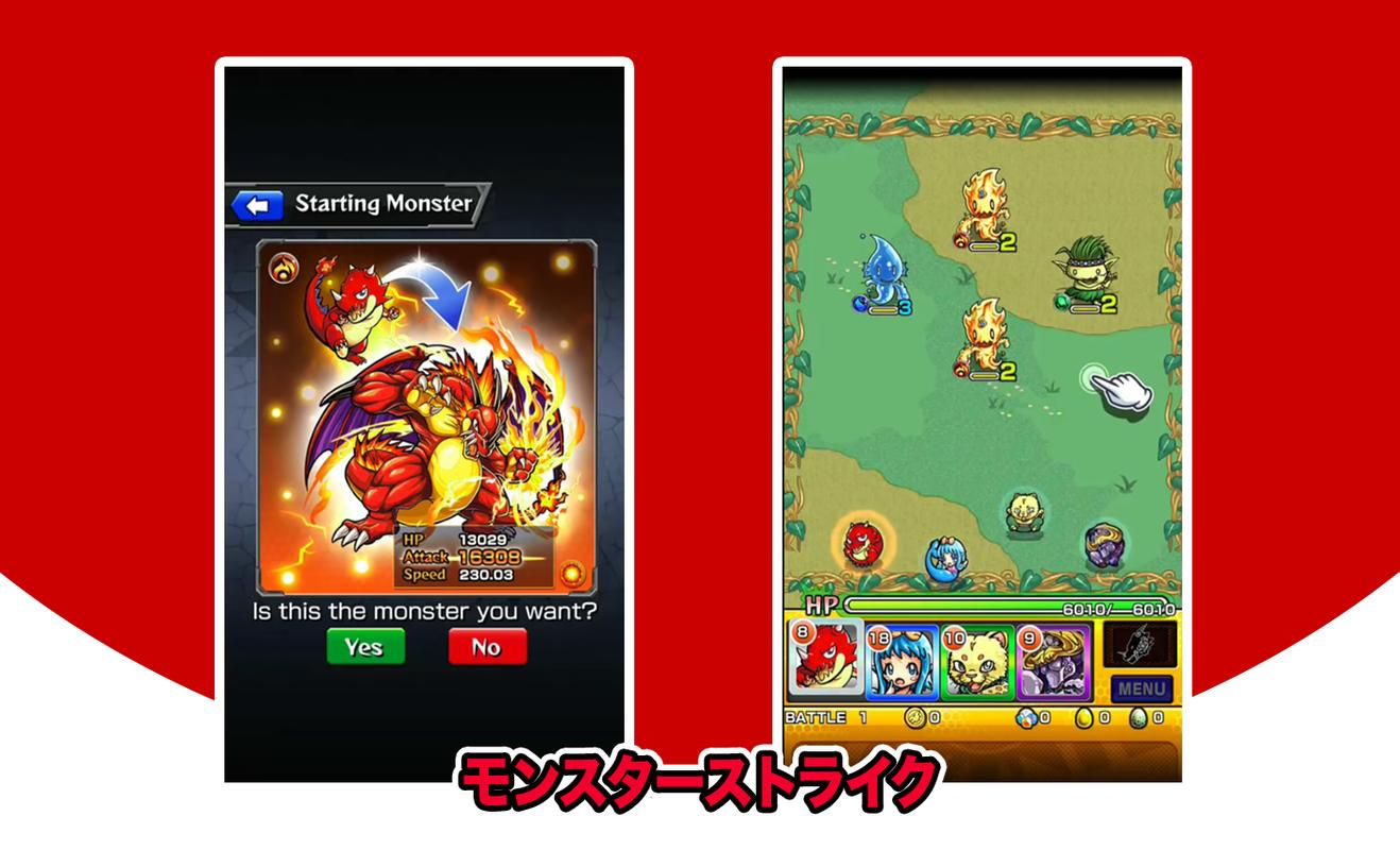 Guide monster strike for android apk download.