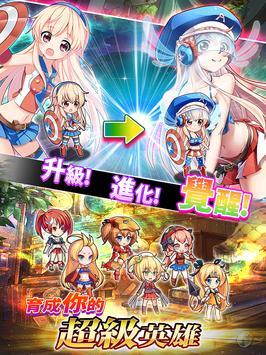 少女聯萌-Cosplay英雄大戰 apk screenshot