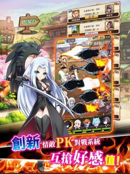 少女聯萌-Cos英雄大戰(公測版) apk screenshot