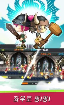 원투팡팡 apk screenshot
