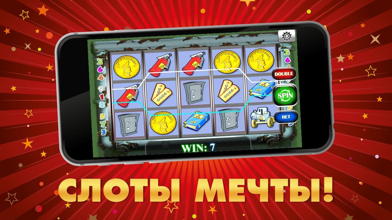 Игровые автоматы мегаджек играть бесплатно