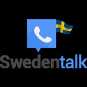 Sweden Talk icon