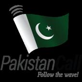 Pakistan Call, ਪਾਕਿਸਤਾਨ ਦੇ ਕਾਲ icon