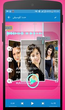 تحويل الصور إلى فيديو وموسيقى apk screenshot