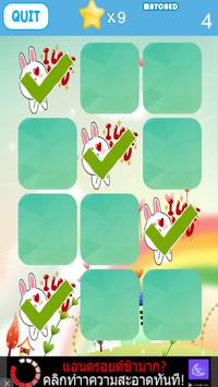 CONY Memory Game poster