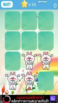 CONY Memory Game apk screenshot