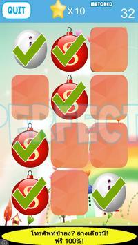 เกมส์ทดสอบความจำ screenshot 5