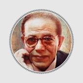 أجمل أقوال الدكتور مصطفي محمود icon