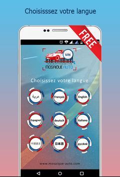 Car vin decoder : Auto car vin check Free screenshot 1