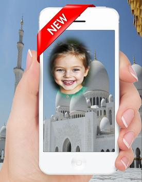 Mosque New Photo Frame screenshot 1