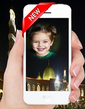 Mosque New Photo Frame screenshot 2