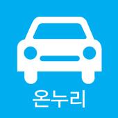 가스차량 가스누출 감지장치 3D시뮬레이션 icon
