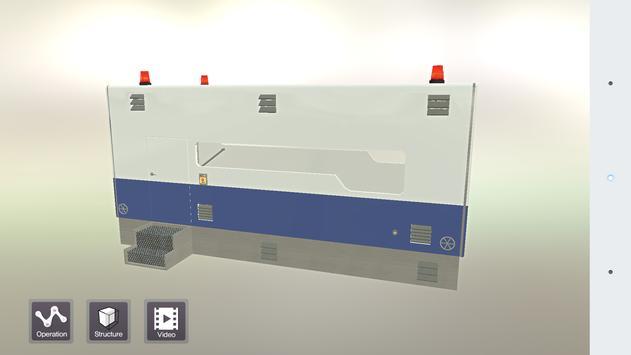 가스차량 가스누출 감지장치 3D시뮬레이션 apk screenshot