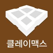 빗물 침투 저류 3D시뮬레이션 icon