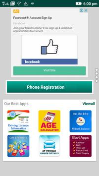 Free India ka Smart Phone screenshot 4