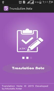 Translation Note poster