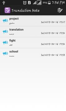 Translation Note apk screenshot