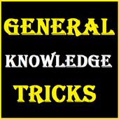 सामान्य ज्ञान बढ़ाएं | General Knowledge Tricks icon