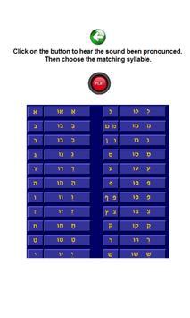 Hebrew Aphabet 1,0 apk screenshot